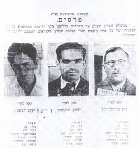 Palestine_Police_Force_Wanted_List_(Lehi)
